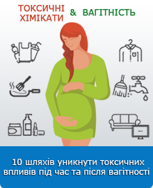 10 ways to avoid toxics during and after pregnancy