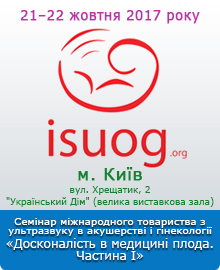 Workshop of international society of ultrasound in obstetrics and gynaecology «Competence in fetal medicine. Part I»